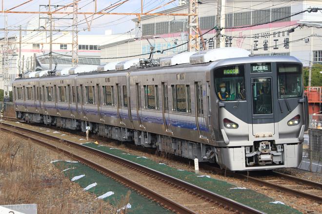 【JR西】225系5000番代 HF402編成 構内試運転実施