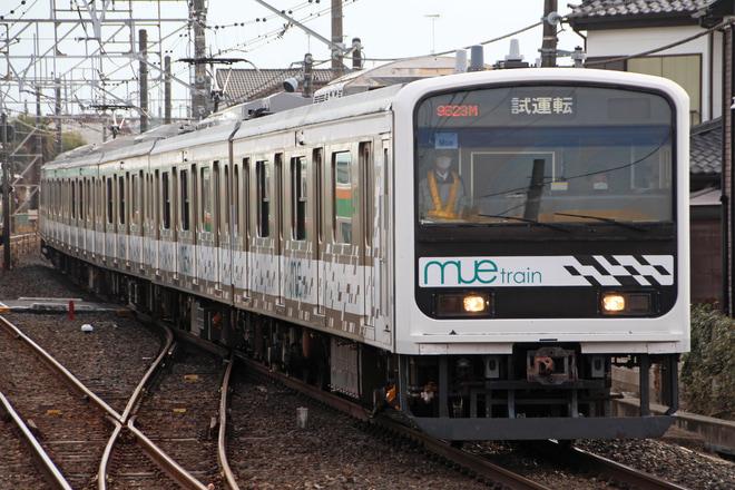 【JR東】209系「Mue-Train」宇都宮線試運転