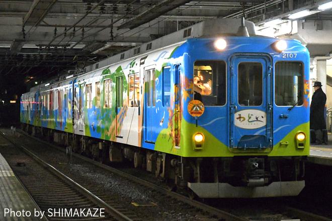 【近鉄】新年会ビール列車