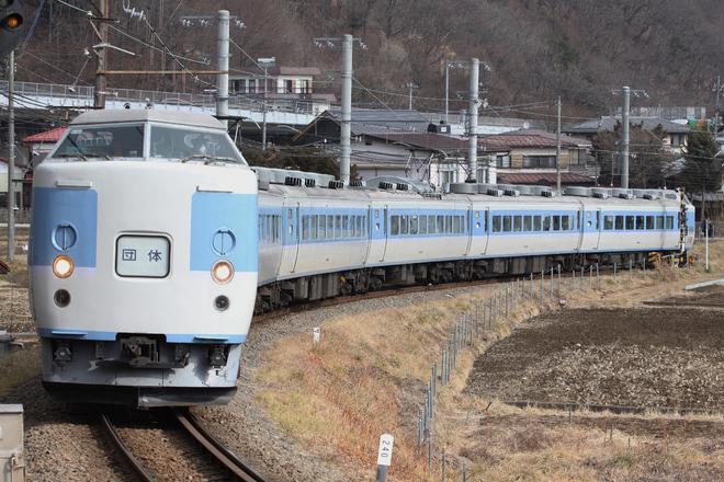 【JR東】「さよなら189系M50編成 富士急行線ラストラン」ツアー運転