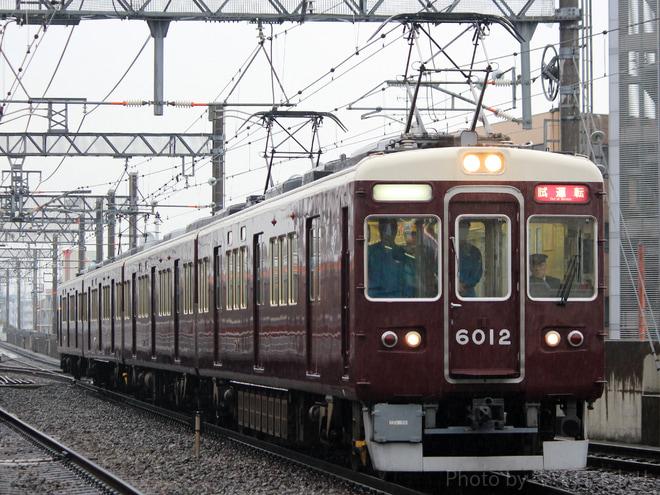 【阪急】6000系 6012F 4連化で出場試運転