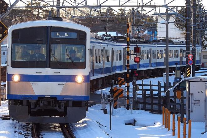 【西武】1249F(伊豆箱根鉄道1300系カラー) 多摩湖線で運用開始