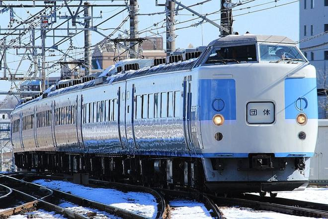 【JR東】「さよなら189系M50編成 中央線ラストラン」ツアー運転