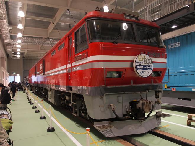 【JR貨】EH800 京都鉄道博物館展示