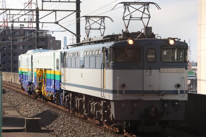 【JR東】マルチプルタイタンパー 甲種輸送