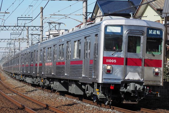 【東武】10000系11005F川越工場出場試運転