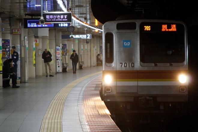 【メトロ】7000系7110F 綾瀬工場入場回送