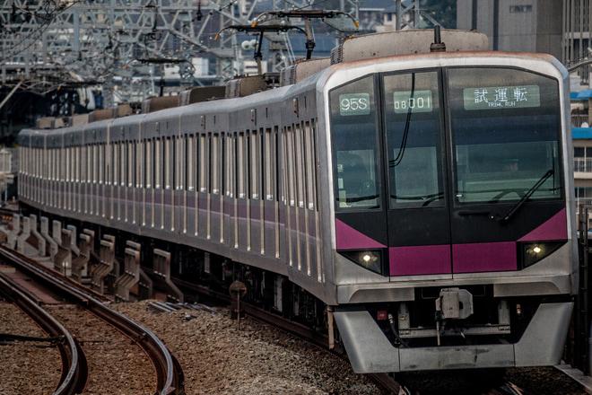 【メトロ】半蔵門線08系08-101F試運転