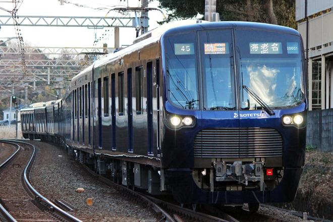 【相鉄】20000系20101F営業運転開始