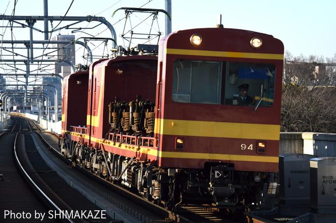 【近鉄】電動貨車モト90形による養老鉄道台車輸送