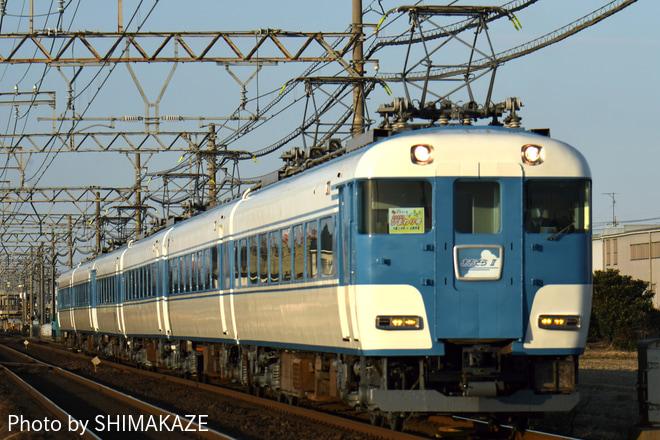 【近鉄】なばなの里 OSAKAひまわり号