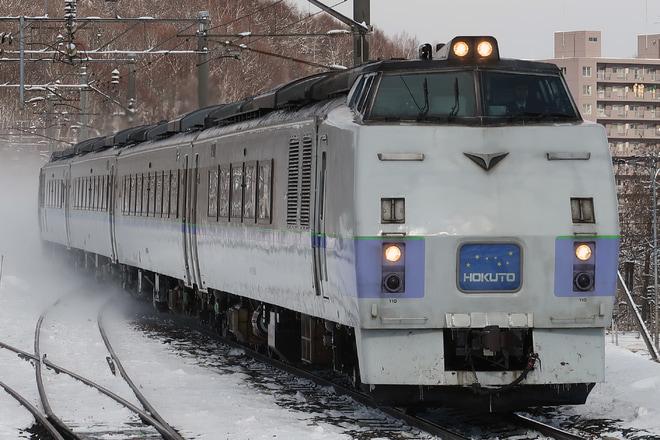 【JR北】キハ183系初期車使用 臨時特急「北斗88号」運転