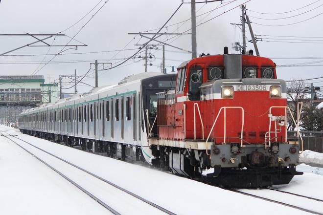 【東急】2020系2123F甲種輸送