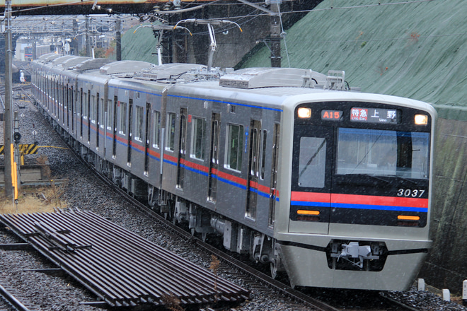 【京成】3000形3037編成 営業運転開始