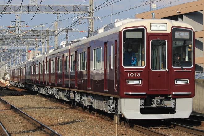 【阪急】1000系1013F新製試運転