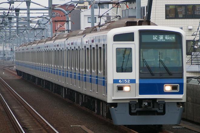 【西武】6000系6152F ATO動作確認の試運転