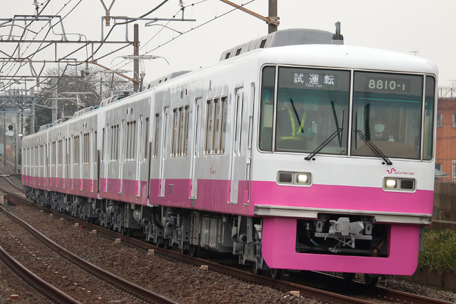 【新京成】8800形8810編成リニューアル工事終え出場試運転