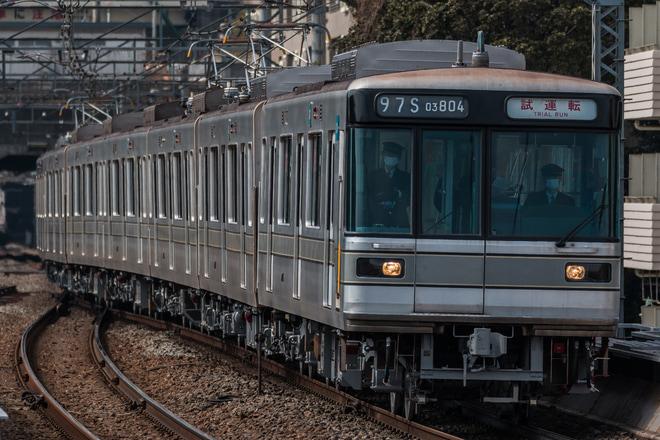 【メトロ】03系03-104F鷺沼出場試運転
