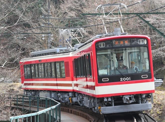 【登山】2000形S1編成(HiSE塗装)検査出場試運転