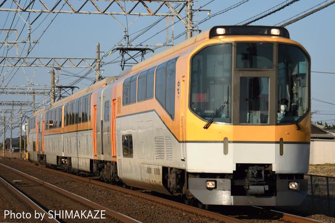 【近鉄】20000系 PL01 楽 貸切(20180302)