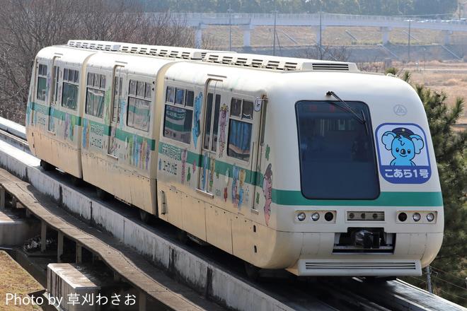 【山万】不定期貸切列車