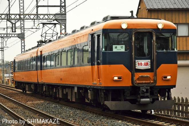 【近鉄】16000系Y07を使用した鉄道友の会主催貸切列車
