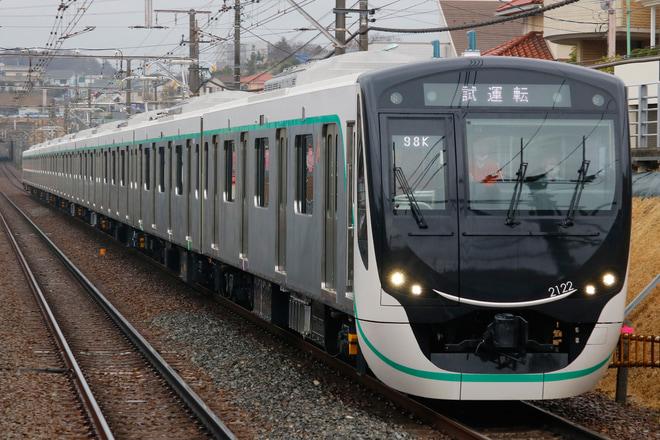 【東急】2020系2122F試運転