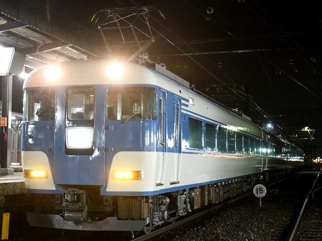 【近鉄】15200系PN06編成あおぞらll 五位堂出場回送