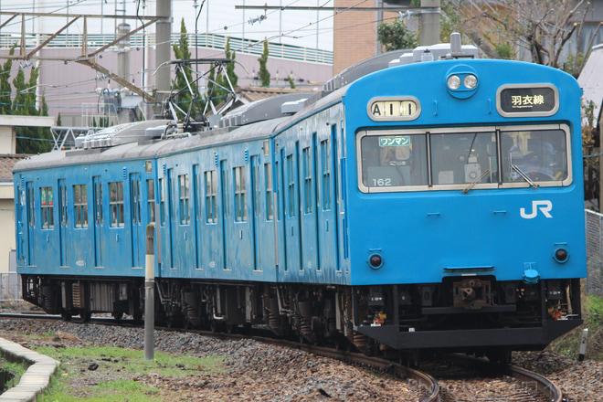 【JR西】羽衣線での103系運用終了