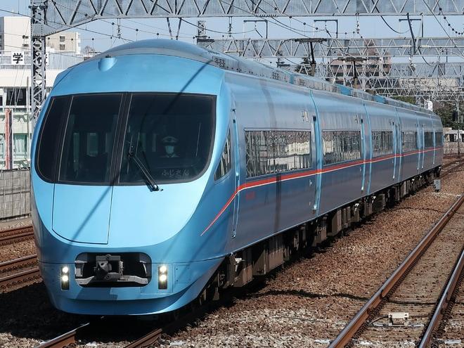 【小田急】特急「あさぎり」が「ふじさん」に列車名変更