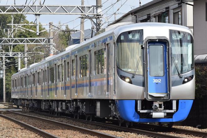【西鉄】3000形3012F営業運転復帰