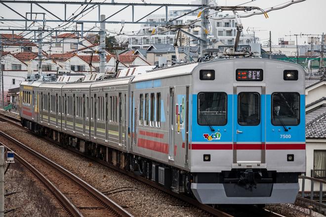 【東急】1000系1507F長津田車両工場出場回送