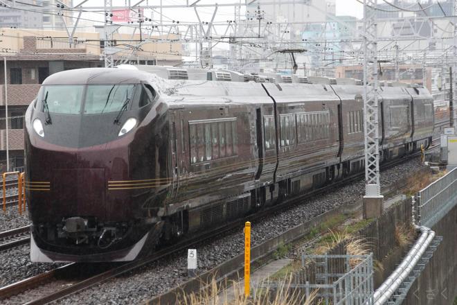 【JR東】E655系使用「南房総探訪とうまいもん巡り旅」号 運行