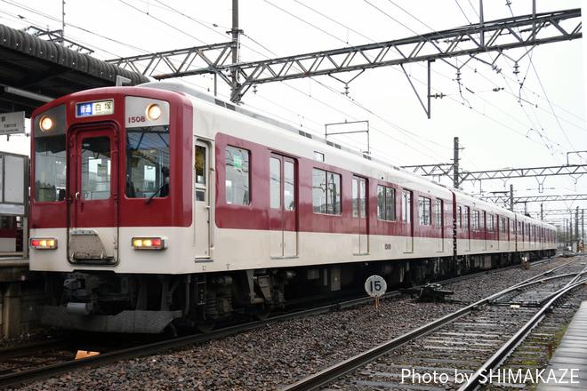 【近鉄】1400系FC07名古屋線運用に