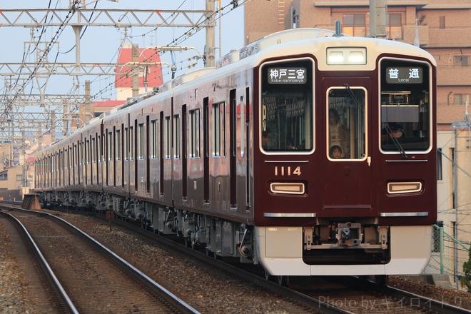 【阪急】1000系1014F 営業運転開始