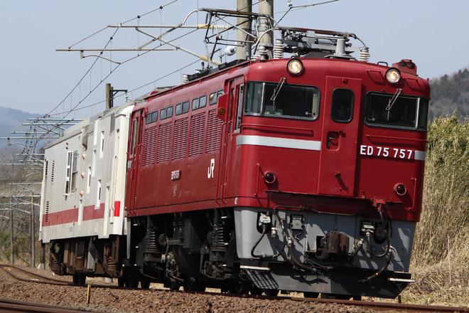【JR東】ED75牽引マヤ50検測