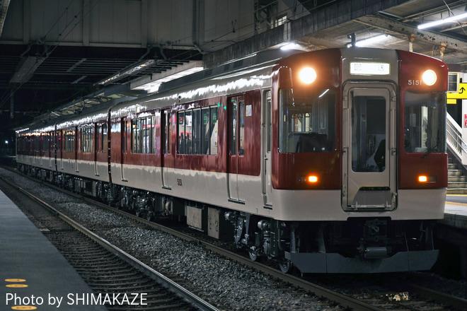 【近鉄】5200系VX01出場回送