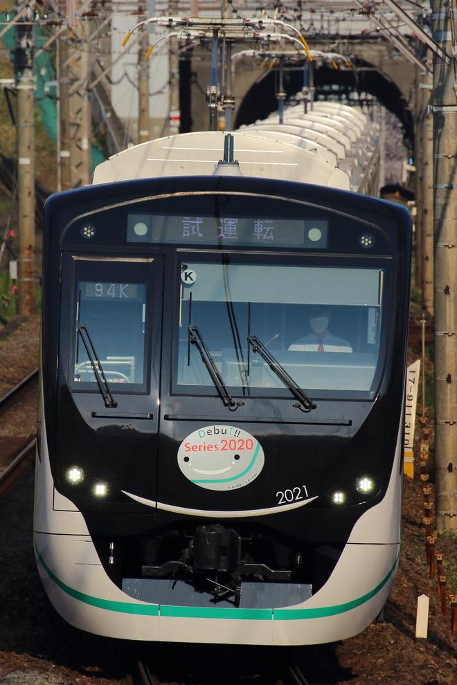 【東急】2020系2121F 試運転