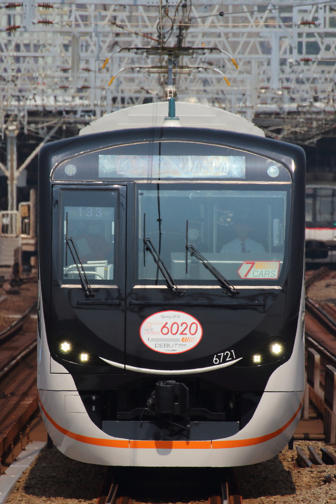 【東急】6020系 運転開始
