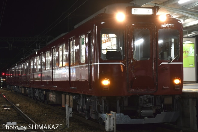 【近鉄】8400系B14編成(復刻塗装) 出場回送