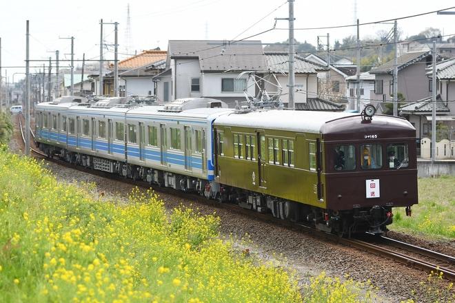 【伊豆箱】大雄山線5000系5506F(検査出場) 甲種輸送