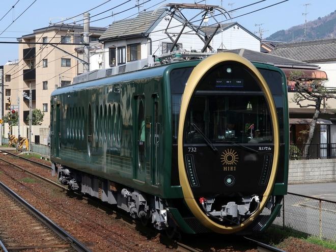 【叡山】観光列車「ひえい」運行開始