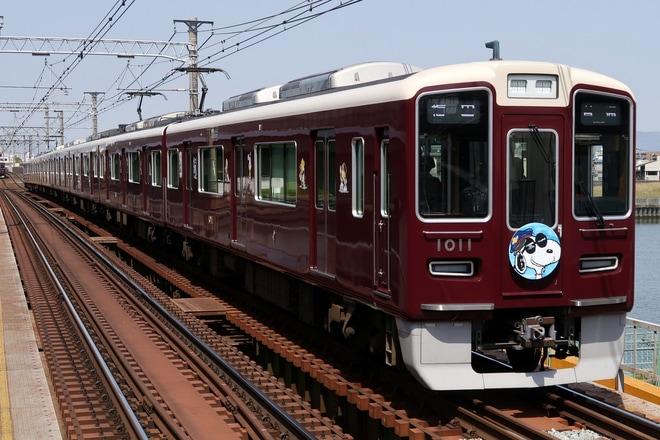 【阪急】「スヌーピー&フレンズ号」運転中