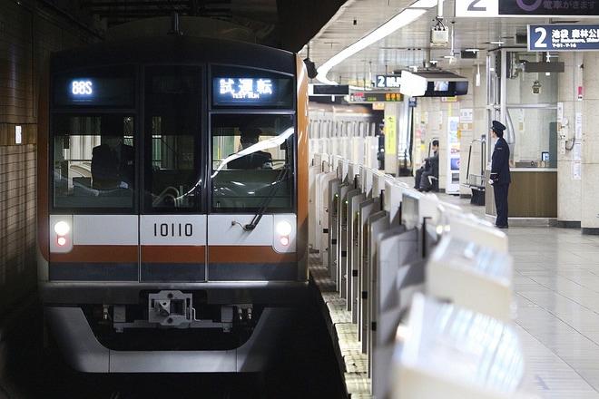 【メトロ】10000系10110F 出場試運転