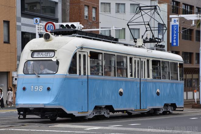 【とさでん】「路面電車の日」イベント開催