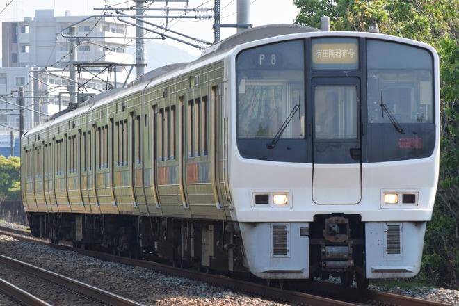 【JR九】「有田陶器市」開催に伴う臨時列車運転