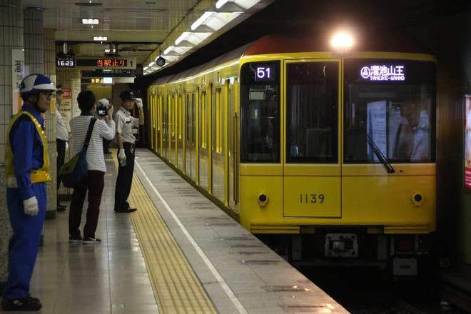 【メトロ】渋谷駅線路切り替え工事に伴う銀座線一部運休