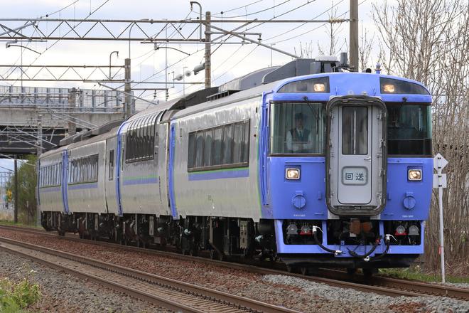 【JR北】キハ183ハンドル訓練列車