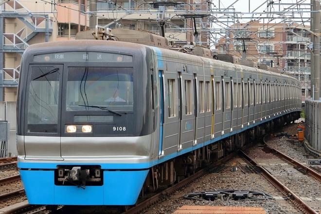 【北総】9100形9108編成 宗吾車両基地へ回送