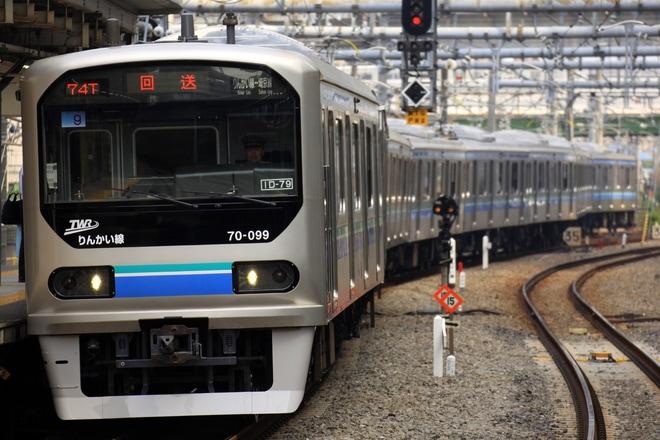 【東臨】70-000系Z9編成 東京総合車両センター出場